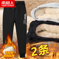 Casual pants mens autumn and winter fashion loose teen students plus plus thick winter pants mens sweatpants