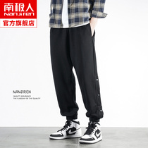 Casual trousers mens Hong Kong wind day line buckled leggings autumn and winter new trend with loose mens sports pants