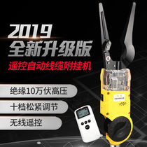 Lubu fully automatic fiber optic cable wall hanging air-conditioning pay hanging cable hanging cable tool communication bundled fiber optic cable tie machine