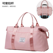 Travel bag female portable portable storage Korean version short-range large-capacity out of the network travel out of the red poor luggage bag