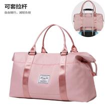 Дорожная сумка женская портативная легкая для хранения корейская версия короткая большая емкость из сети Красный туризм бедный мешок для багажа