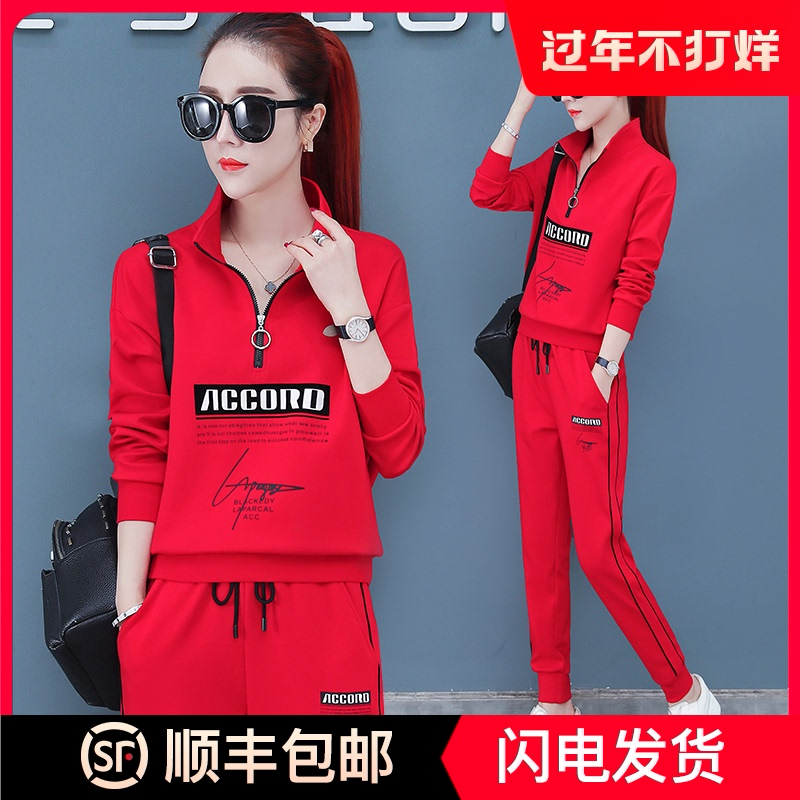 Red sports and leisure suit womens spring  autumn winter 2021 new fashion age-reducing foreign pai 2020 two-piece set