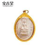 Thai Buddha brand genuine LongPokun Master Treasure Competition Paribinafo 2558 Recruitment