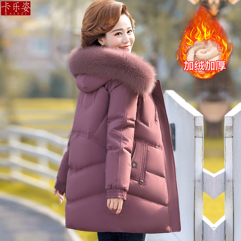 Mom winter coat 2020 new middle-aged and elderly down cotton clothing womens medium-length version of cotton wool plus plus thick cotton clothing