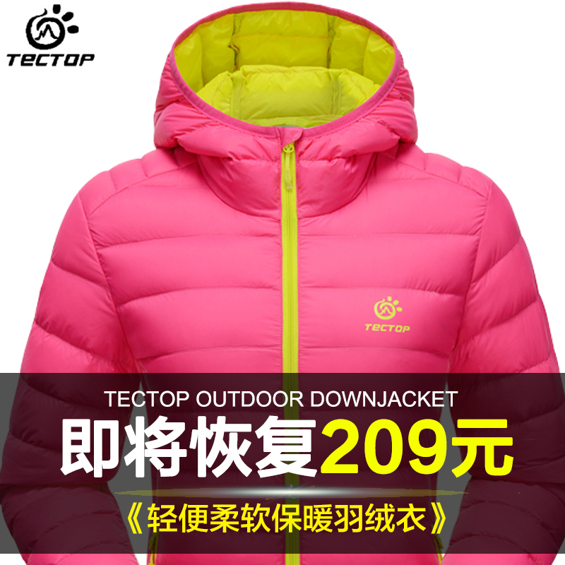 Exploration of Outdoor Down Garment in Autumn and Winter for Men and Women