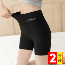 Ice silk safety pants womens summer thin section anti-light underwear two-in-one non-crimping high waist belly base shorts summer