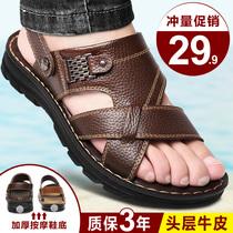 2019 новые летние мужские сандалии из натуральной кожи повседневная пляжная обувь мужчины большой Пирс коровьей сандалии для мужчин двойного назначения