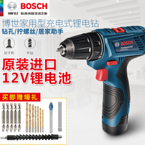 Bosch GSR120-LI rechargeable lithium drill high-power small household electric screwdriver wireless hand drill