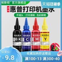 Suitable hp HP printer color ink 680 803 ink cartridge can be inked black universal 2132 2622 3636 3638 1112 2131 2