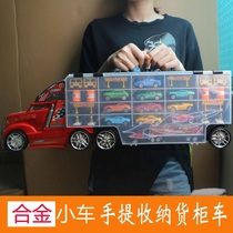 Childrens large container car toys alloy car model suit Boy small car child storage box 2-6 years old
