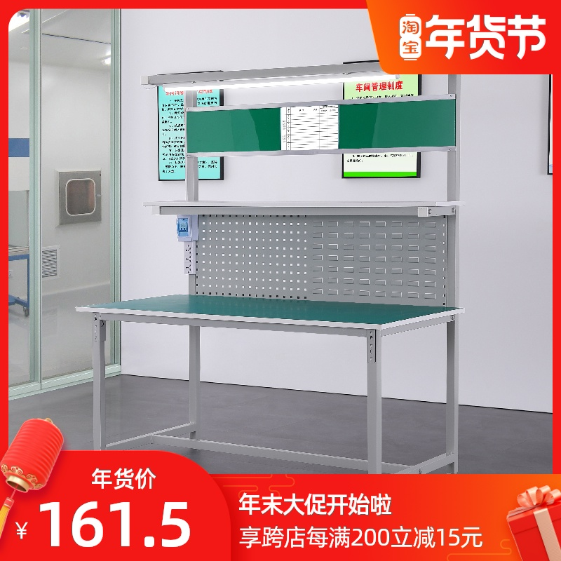 One-sided anti-static work with light factory assembly line dust-free workshop inspection work table computer repair table