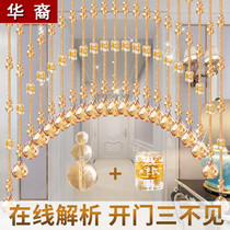 Pearl curtain curtain crystal partition home living room Xuanguan dressing room bedroom gourd feng shui curtain no punching hole