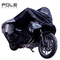 New POLE motorcycle car cover car clothes electric car increase thickening BMW sunscreen rain cover wind and snow car cover