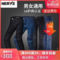 Nevserve motorcycle jeans riding pants men and women trousers motorcycle pants autumn and Summer crash racing pants leggings