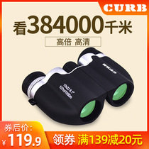 Binoculars high-definition night vision outdoor mini professional childrens toy look glasses
