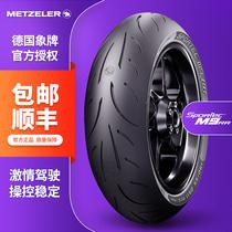 German Elephant brand M9RR motorcycle tires semi-hot melt sports car 120180190 7055ZR17 Street car Isle of Man TT