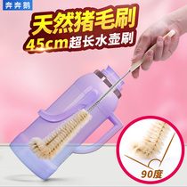 Wash cup brush bottle brush with long handle cleaning artifact Brush Cup brush thermos thermos bottle Kettle Kitchen Cup brush