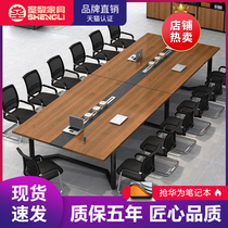 Shengli conference table Long table Simple modern table Strip table Small long table Office desk Conference room table and chair combination
