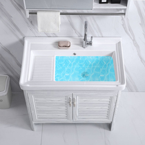 Space aluminum wash wardrobe yang yu laundry pool ceramic hand wash 檯 basin floor-to-ceiling combination cabinet with clothes board bathroom cabinet