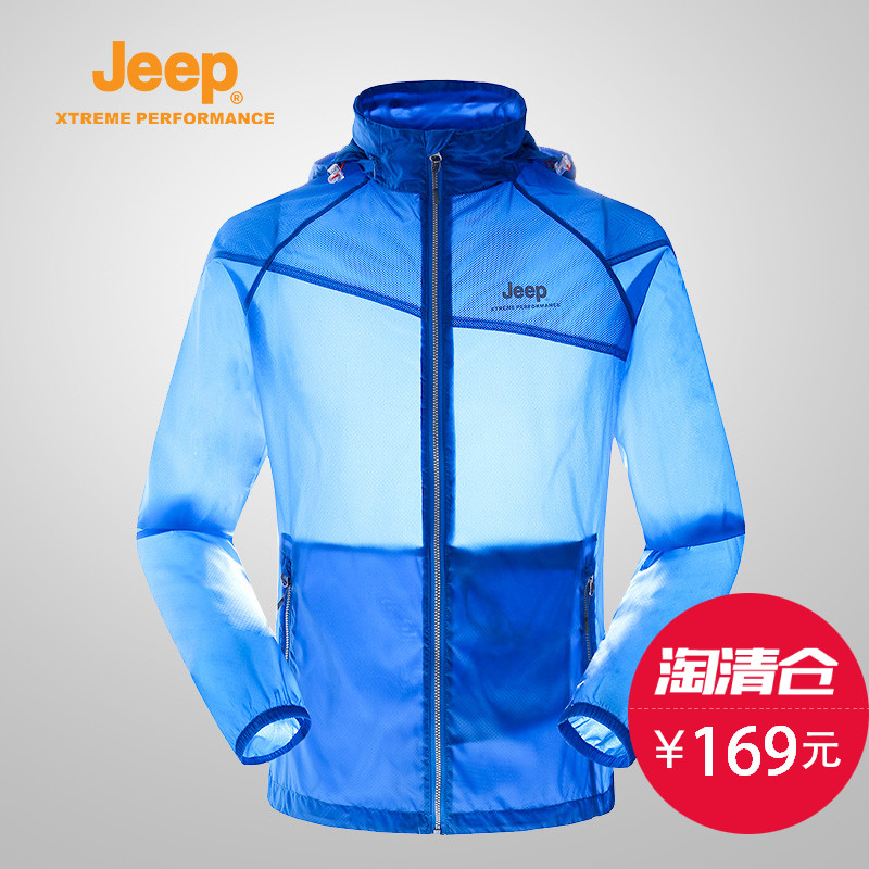 [The goods stop production and no stock][Clearance] Jeep / Jeep Men's outdoor sports light and can accommodate skin windbreaker