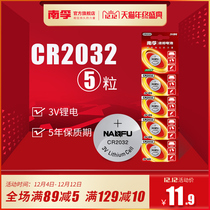 South Rover button Battery CR2032 lithium battery 3V motherboard set-top box remote control electronic scale car key 5 general weight scale watches round buckle battery