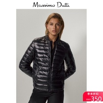 Spring   Summer Discounts Massimo Dutti Womens Suede Trim Quilted Bomber Jacket Jacket 06705734800