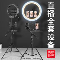 Mobile phone live equipment a full set of live bracket lighting beauty selfie clip network red Taobao host floor-to-ceiling tripod photo artifact shooting tripod desktop multi-functional video