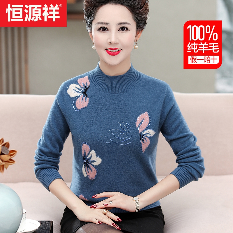 Yu Yuanxiang 100 pure sweater women sweater middle-aged womens knitted mother dressed with a thickened bottoms
