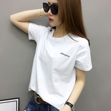 European women's wear, European fashion 2019 new style, loose white T-shirt, women's short sleeved bottoming shirt, summer and summer sympathize.