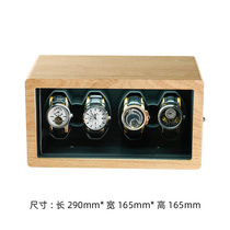 Imported oak shaking table Mechanical watch rotating placement Automatic rotating table Shaking table rocking device Vertical household