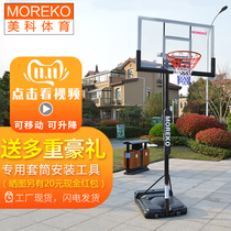 Meike sports adult removable can lift outdoor basketball high-intensity PC transparent basketball board basketball box