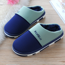 Men's cotton slippers, winter indoor home, skid proof, warm, thick bottom, home couple, winter hair, ladies' slippers.