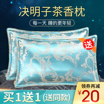 Cassia pillow cervical spine single pillow a pair of full-filled buckwheat skin to help sleep tea adult household pillow core