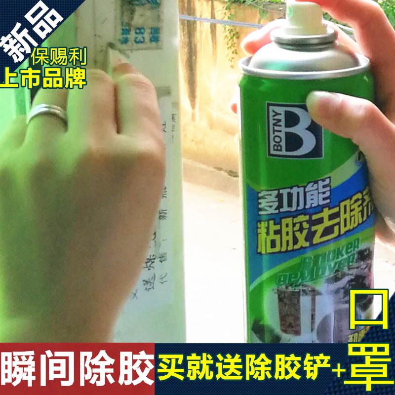 奔驰C玻璃水喷不出★Prestone 百适通 冬季玻璃水-37°C 玻璃清洗剂 2L *5件 99.5元(合19.9元/件)