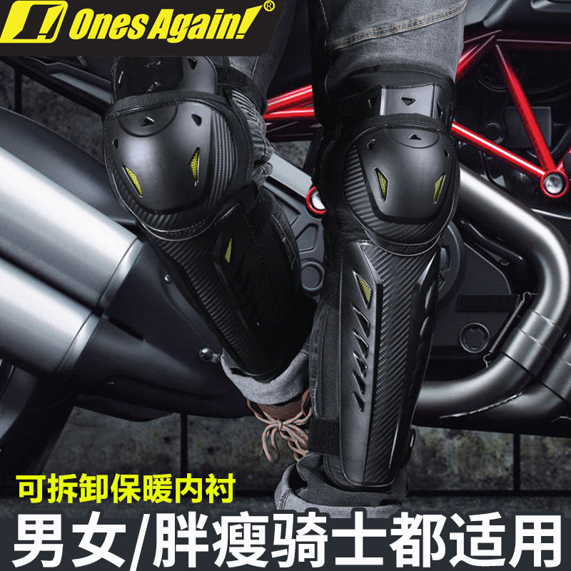 Four Seasons off-road motorcycle knee-guard elbow four-piece set mens and womens riding equipment leg guard rider anti-fall protective gear summer