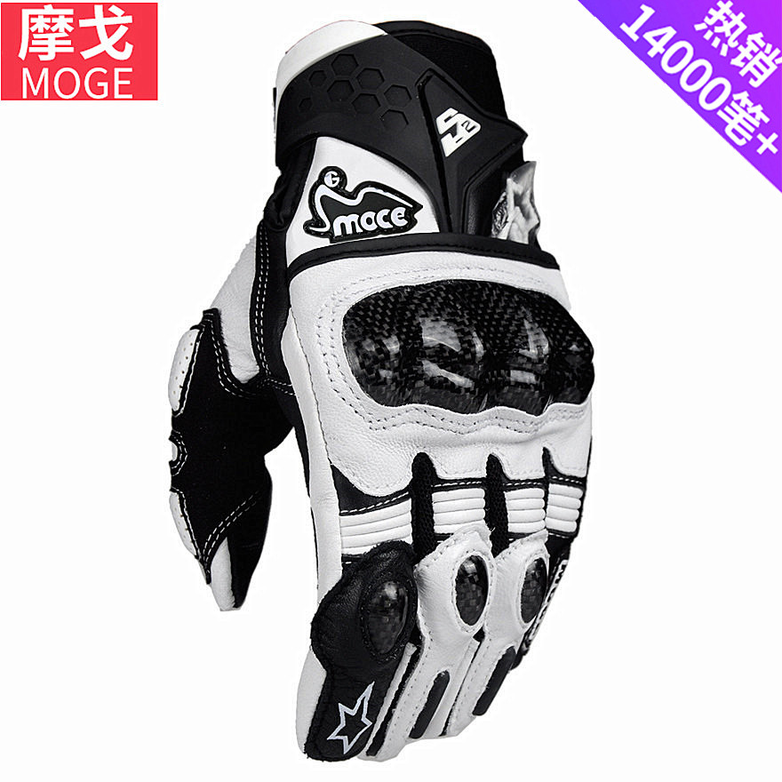 Mogo motorcycle riding gloves mens Four Seasons motorcycle racing rider off-road anti-fall women waterproof breathable winter