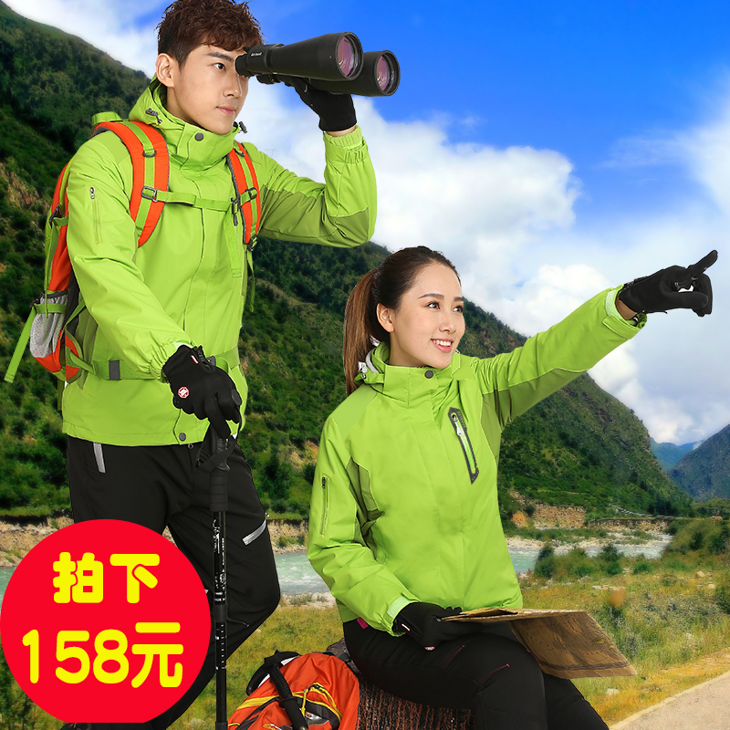 The new color Jackets women and men triple plus velvet thick spring and autumn removable custom printed logo seasons Tibet travel