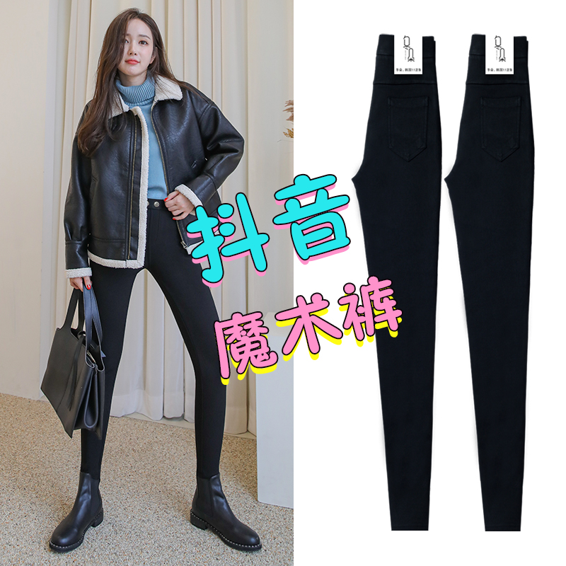 Magic black underpants womens pants outside wearing spring autumn and winter small feet black pants 2020 new plus-down high waist thin model thin