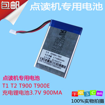 Suitable for Backgammon T1 T900 battery T2 Dot reader Learning machine EEBBK-T900 T900E