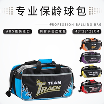 ZTE Bowling supplies imported bowling bags hand-held shoulder-covered bowling double ball bag