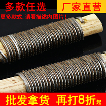 Bicycle contusion Tire Rod Repair tire contusion Electric vehicle Motorcycle contusion Tire Replenishment Tool Mountain Car file drop tire tablets