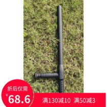 Wushu Turn T stick Crutch Defense body Security Oriental Stick European and American edition pp polyester riot T-type butyl stick