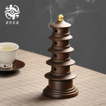 Zen new Chinese solid wood wire incense plug base incense stove home creative Japanese ebony wood incense stove appliances