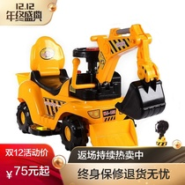 Childrens electric sliding excavator boy toy car excavator can sit can ride large toddler hook Machine engineering vehicle