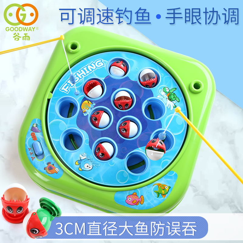 Guyu Fishing Toy Set Baby, Baby, Girl, Boy, One and a half Years Old, Children's Puzzle Toys 1-2-3 Years Old