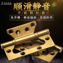 Free slot 4 inch mute mother hinge 304D Stainless steel thickened indoor bedroom solid wood door letter foliage
