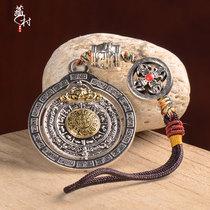 藏村 西藏铜雕可转动十二生肖九宫八卦腰牌合金八吉祥吊坠饰品