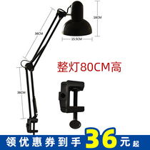 Ayotte LED lamp long arm folding American eye clip bedside work manicure repair embroidery shot.