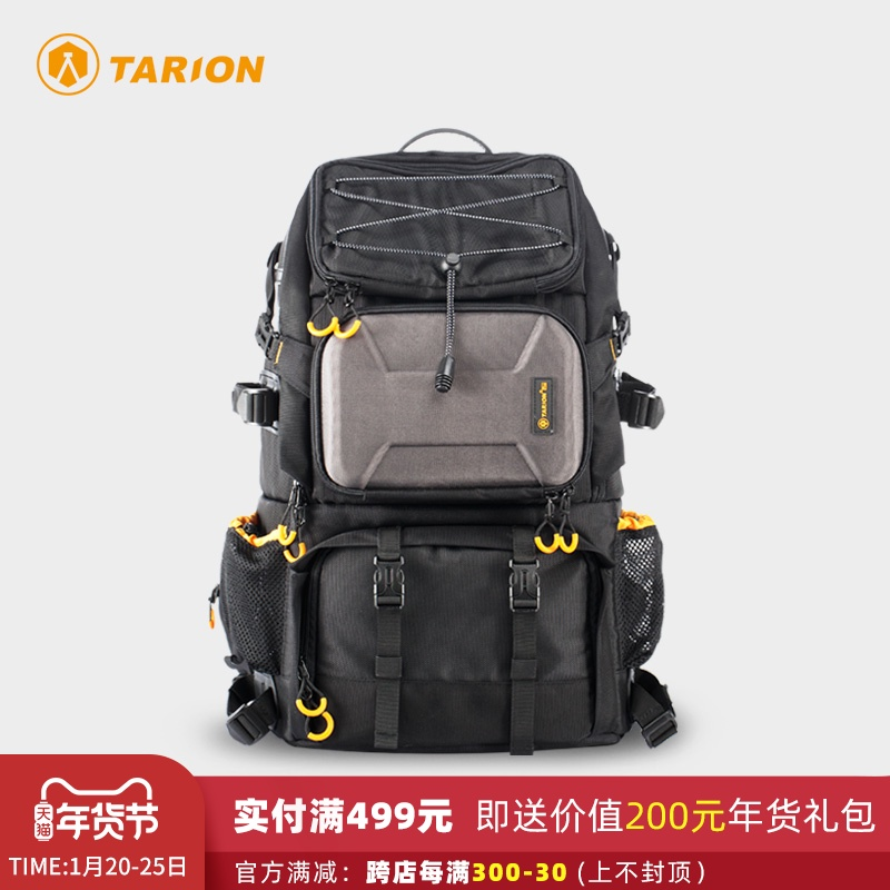 TARION German Photography Pack Large-capacity two-shoulder Canon camera bag multi-functional professional outdoor 揹 bag