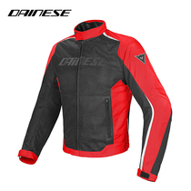 DAINESE HYDRA FLUX d-DRY summer motorcycle motorcycle riding suit waterproof breathable racing suit male